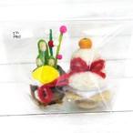 【はぴわん】鏡餅&門松ミニお正月飾りセット/羊毛フェルト