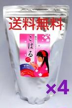 静岡ダイエタリーファイバーこはる たっぷり1㎏ 4袋セット 送料無料