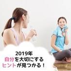 新春人生企画ワークショップ