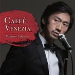 髙橋正典ファーストアルバム「Caffè Venezia」
