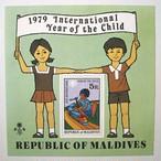 国際児童年・シート / モルディブ 1979
