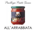 ポジリポ パスタソース アラビアータ【約二人前】 イタリア・Posillipo社製