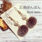 【2Color】王道可愛いぽんぽんパールのピアスorイヤリング