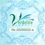 商品No.20200222-a