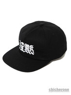 【SILLENT FROM ME】 沈黙 -Snapback- BLACK