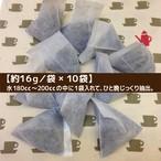 水出し珈琲パック加工(生豆200gあたり210円)