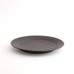 二川修/8寸リム皿 茶