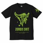 【ZSRT】Zombie Unit T-shirt