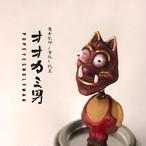 『予約商品』オオカミ男首振り缶
