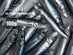 METAL ADICT type04-100g