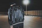Lonely letter jacket