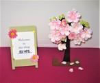花いずもの桜花飾色(受注製作) (アーティフィシャルフラワー:スチールステム)