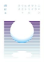 Nyantora - マイオリルヒトリミックス