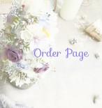 【yu_uk15さま専用カート】<Belle forêt*タッセルハーフムーンリース><Lune Bonheur La neige *ハーフムーンリース>