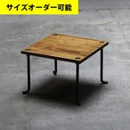 IRON BAR SQUARE LOW TABLE[AMBER COLOR]サイズオーダー可