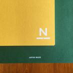 ノンブルノート「N」(09)クロムイエロー×フォレストグリーン