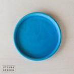 [大原拓也]フラットプレート/5寸(ブルー)