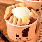 スモークミックスナッツアイス「バニラ」