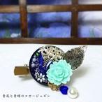 青花と青蝶のコサージュピン ブルー系