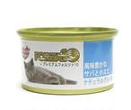 FORZA10 プレミアム ナチュラルグルメ缶 (サバと小エビ)