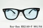 【グランメゾン東京 木村拓哉さん着用】Ray-Ban(レイバン) RB2140-F 901/64 52サイズ ウェイファーラー ブルー
