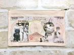 招福・猫紙幣フラットポーチ