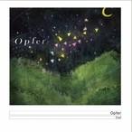 owl 1st EP 【Opfer】ライナーノーツ