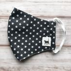 通気性が良くすぐ乾く!黒猫タグマスク・耳元まで覆う安心横長タイプ【星柄★グレー&レッド】