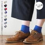 ショート ソックス 57090019(日本製/靴下)