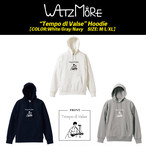【WALTZMORE】受注生産限定パーカー