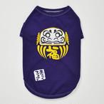 だるまさん / 紫色(2700)