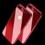クリア スリム 光沢 グロス iPhone シェルカバー ケース ( ブラック ゴールド レッド ) ★ iPhone 6 / 6s / 6Plus / 6sPlus / 7 / 7Plus  / 8 / 8Plus / X ★ [NW468]