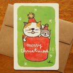 グリーティングカード[クリスマス・カップ]封筒付き(GTC-C13)