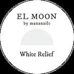 ※次回入荷は未定。決まり次第TOPICSにてお知らせ致します※EL MOON GEL White Relief