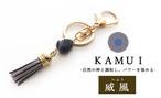 KAMUI collection  〜 威風 〜