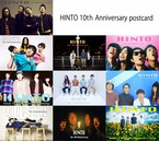 HINTO  『10th Anniversary postcard』