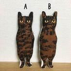 <受注制作>サビネコちゃん ヌイグルミ(AorB)どちらか一つお選びください。