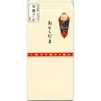 猫ぽち袋(ネコのし年賀)