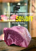 TOKYO COWBOY 3rd Anniversary Offering(10 days limited offering)