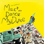 I Hate Smoke Records / Meet At Dance My Dunce(オムニバスCD)