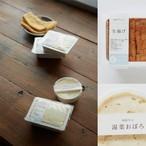 国産大豆「晩酌豆腐」セット