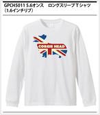 no105  ユニオンジャック・コーギー  /  5.6オンス ロングスリーブTシャツ (1.6インチリブ)5011