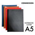 コネクションノートカバー(A5サイズ2冊用)