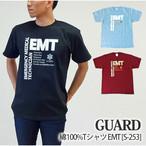 GUARD (ガード) 綿100% Tシャツ EMT [S-253] アウトドア サバイバル キャンプ ウェア ライフガード シャツ