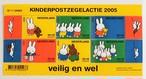 ミッフィー生誕50年 / オランダ 2005