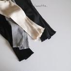 リブレギンス(80-100) フリル  メロウ 4カラー 韓国子供服リブレギンス