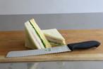 (新商品)イセル 業務用ブレッドナイフ25cm ブラック