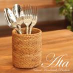アタ製 食卓に置きたくなるカトラリースタンド A08 (ペン立て、ペンホルダー、ペンケース)