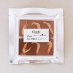 シズオカチョコレート「桜えび醤油」