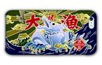 大漁旗スマホケース(タチウオ)